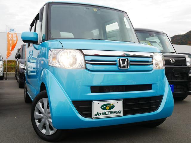 「ホンダ」「N-BOX+カスタム」「コンパクトカー」「広島県」の中古車75