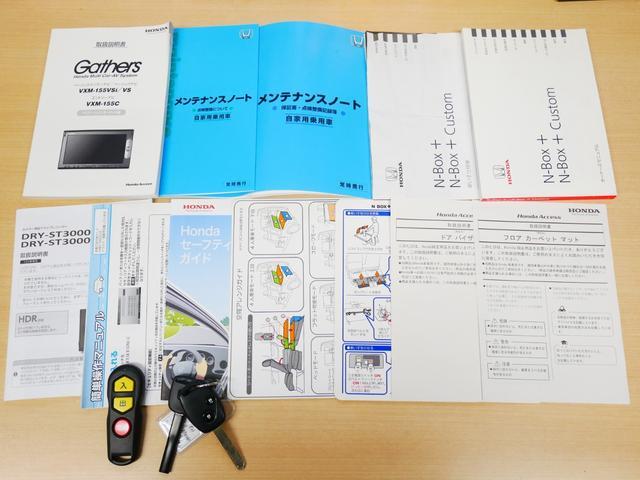 「ホンダ」「N-BOX+カスタム」「コンパクトカー」「広島県」の中古車77