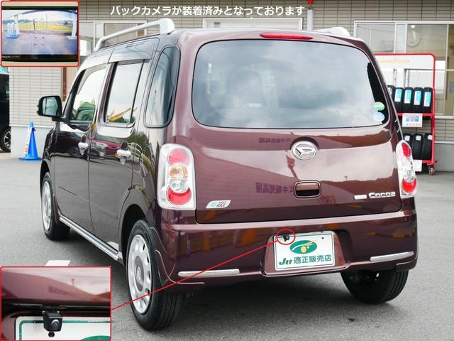 「ダイハツ」「ミラココア」「軽自動車」「広島県」の中古車5