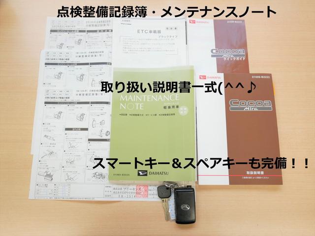 「ダイハツ」「ミラココア」「軽自動車」「広島県」の中古車18