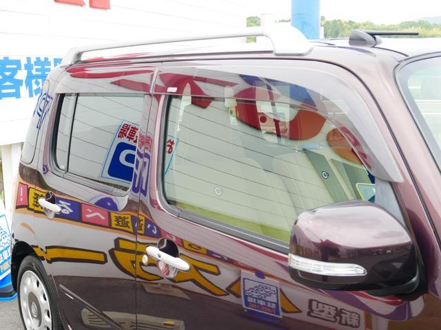 「ダイハツ」「ミラココア」「軽自動車」「広島県」の中古車32