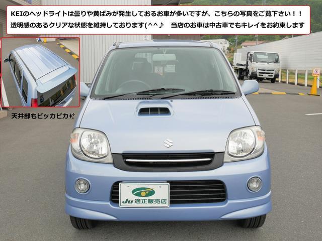 「スズキ」「Kei」「コンパクトカー」「広島県」の中古車6