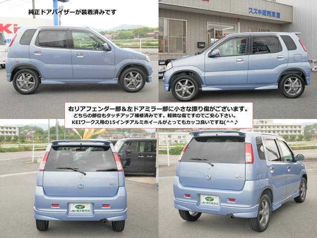 「スズキ」「Kei」「コンパクトカー」「広島県」の中古車8