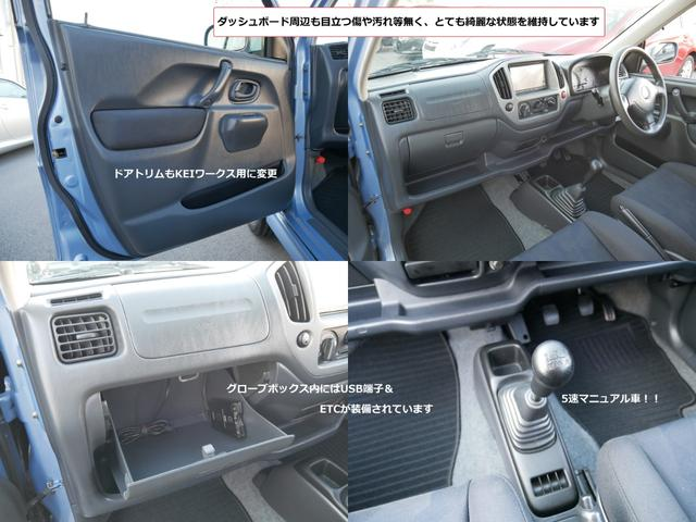 「スズキ」「Kei」「コンパクトカー」「広島県」の中古車13