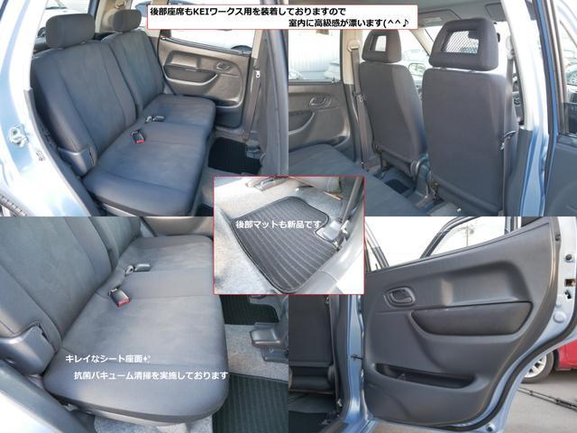 「スズキ」「Kei」「コンパクトカー」「広島県」の中古車14