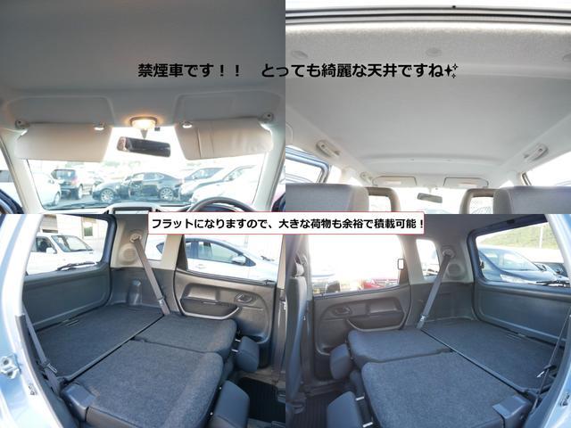 「スズキ」「Kei」「コンパクトカー」「広島県」の中古車17
