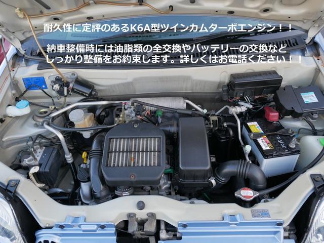 「スズキ」「Kei」「コンパクトカー」「広島県」の中古車19