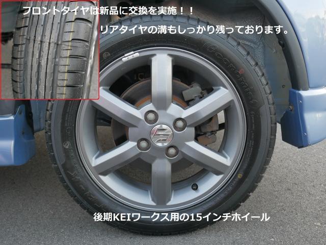 「スズキ」「Kei」「コンパクトカー」「広島県」の中古車20