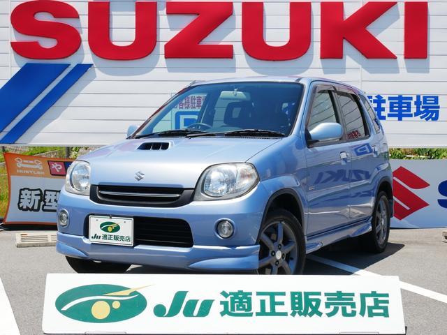 「スズキ」「Kei」「コンパクトカー」「広島県」の中古車21