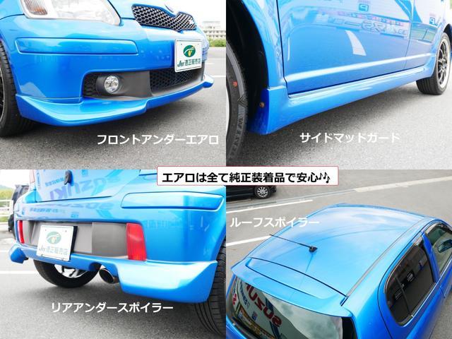 「トヨタ」「ヴィッツ」「コンパクトカー」「広島県」の中古車8