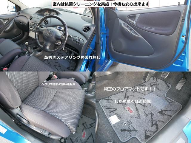 「トヨタ」「ヴィッツ」「コンパクトカー」「広島県」の中古車12