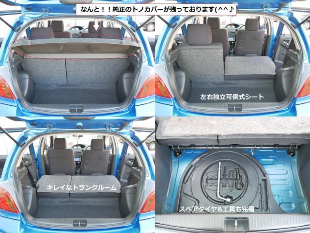 「トヨタ」「ヴィッツ」「コンパクトカー」「広島県」の中古車16