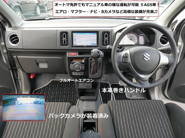 「スズキ」「アルトワークス」「軽自動車」「広島県」の中古車3