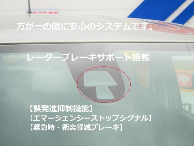 「スズキ」「アルトワークス」「軽自動車」「広島県」の中古車9