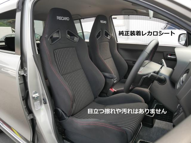 「スズキ」「アルトワークス」「軽自動車」「広島県」の中古車11