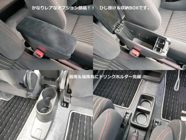 「スズキ」「アルトワークス」「軽自動車」「広島県」の中古車14