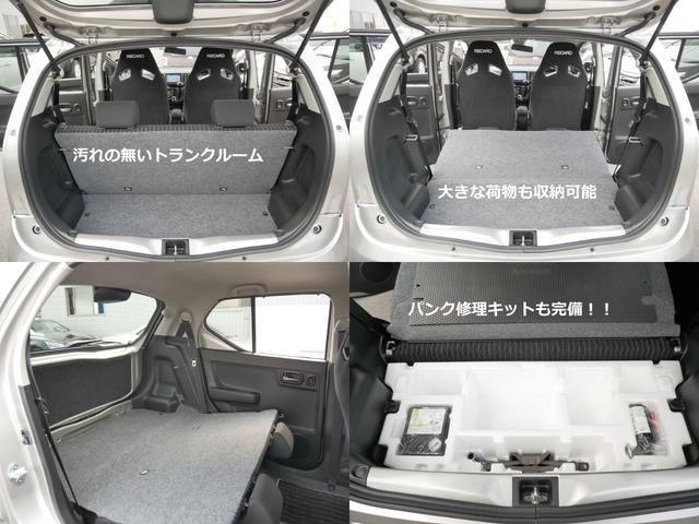 「スズキ」「アルトワークス」「軽自動車」「広島県」の中古車17
