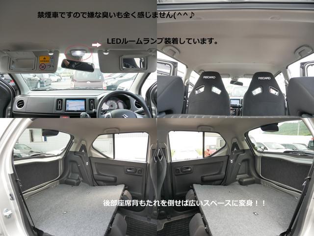 「スズキ」「アルトワークス」「軽自動車」「広島県」の中古車18