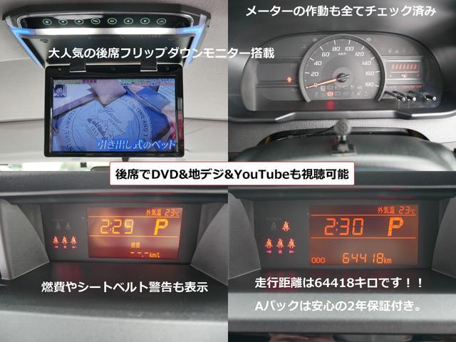 X S フリップダウンモニター HDMI&USB接続対応ナビ フルセグTV DVD再生 バックカメラ 衝突被害軽減ブレーキ=スマアシII搭載車 電動スライドドア Aパック/全国対応2年保証(12枚目)