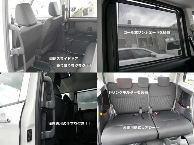 X S フリップダウンモニター HDMI&USB接続対応ナビ フルセグTV DVD再生 バックカメラ 衝突被害軽減ブレーキ=スマアシII搭載車 電動スライドドア Aパック/全国対応2年保証(17枚目)