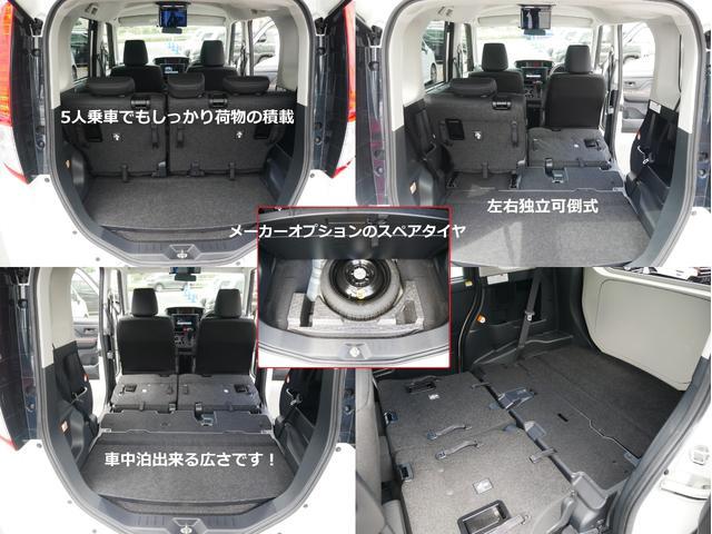 X S フリップダウンモニター HDMI&USB接続対応ナビ フルセグTV DVD再生 バックカメラ 衝突被害軽減ブレーキ=スマアシII搭載車 電動スライドドア Aパック/全国対応2年保証(18枚目)