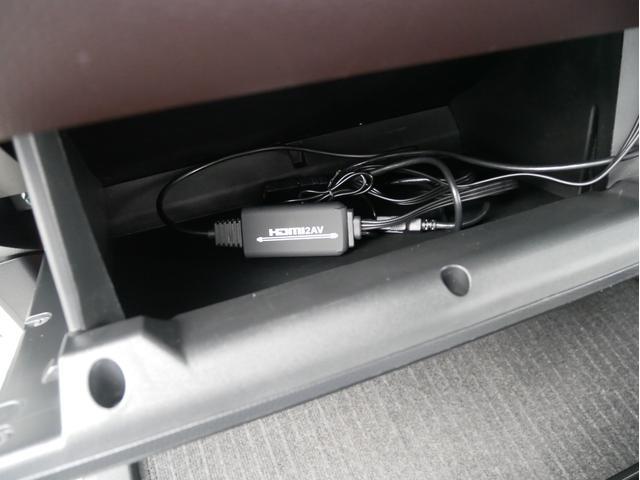 X S フリップダウンモニター HDMI&USB接続対応ナビ フルセグTV DVD再生 バックカメラ 衝突被害軽減ブレーキ=スマアシII搭載車 電動スライドドア Aパック/全国対応2年保証(44枚目)
