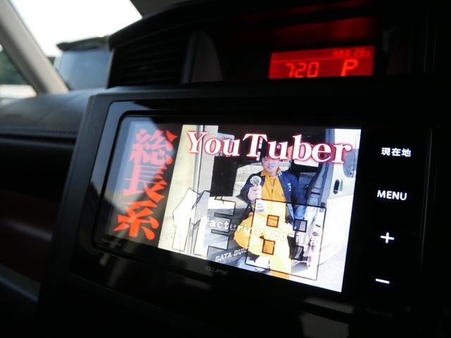 X S フリップダウンモニター HDMI&USB接続対応ナビ フルセグTV DVD再生 バックカメラ 衝突被害軽減ブレーキ=スマアシII搭載車 電動スライドドア Aパック/全国対応2年保証(66枚目)
