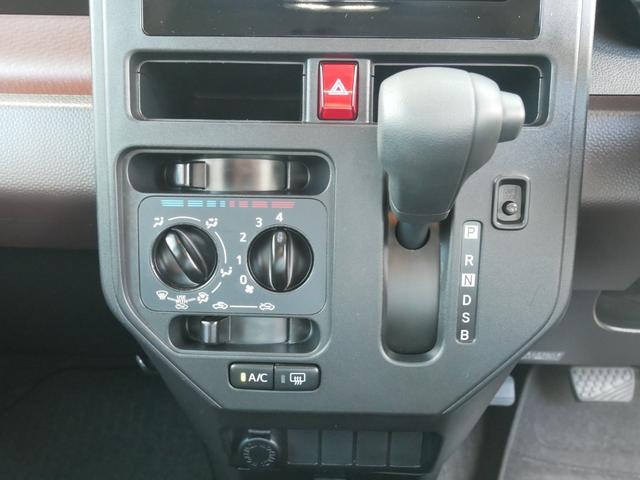 X S フリップダウンモニター HDMI&USB接続対応ナビ フルセグTV DVD再生 バックカメラ 衝突被害軽減ブレーキ=スマアシII搭載車 電動スライドドア Aパック/全国対応2年保証(69枚目)