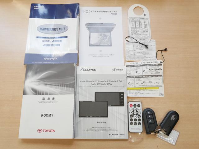 X S フリップダウンモニター HDMI&USB接続対応ナビ フルセグTV DVD再生 バックカメラ 衝突被害軽減ブレーキ=スマアシII搭載車 電動スライドドア Aパック/全国対応2年保証(75枚目)