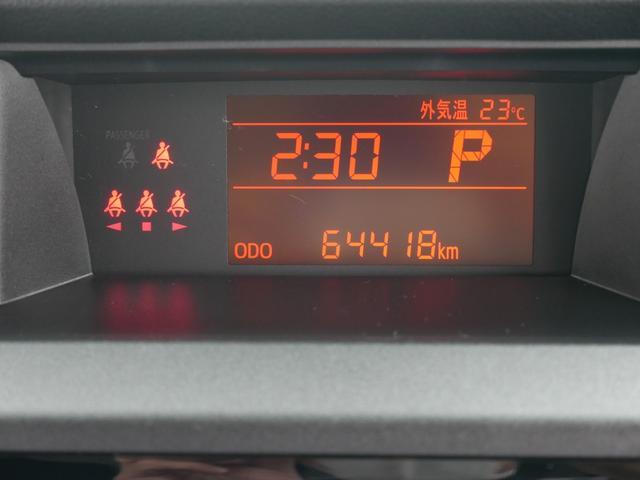 X S フリップダウンモニター HDMI&USB接続対応ナビ フルセグTV DVD再生 バックカメラ 衝突被害軽減ブレーキ=スマアシII搭載車 電動スライドドア Aパック/全国対応2年保証(77枚目)