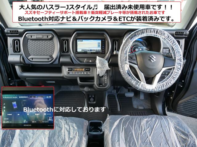 Jスタイル 届け出済み未使用車 Bluetooth対応ナビ フルセグテレビ DVDビデオ再生 USB接続可能 バックカメラ ビルトインETC フロアマット装着済み スズキ自動車全国対応メーカー保証付き(3枚目)