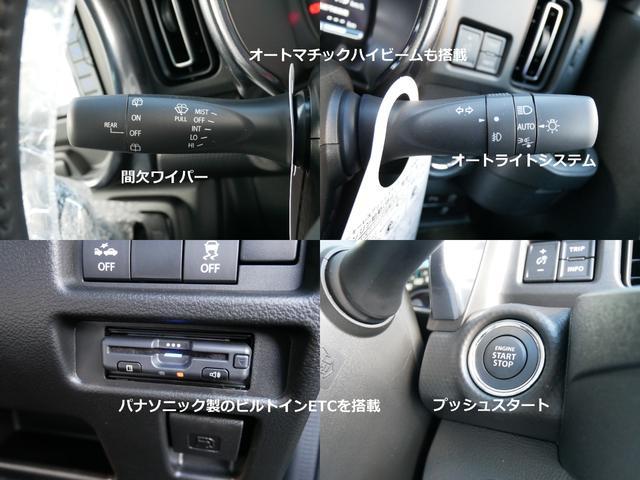 Jスタイル 届け出済み未使用車 Bluetooth対応ナビ フルセグテレビ DVDビデオ再生 USB接続可能 バックカメラ ビルトインETC フロアマット装着済み スズキ自動車全国対応メーカー保証付き(11枚目)
