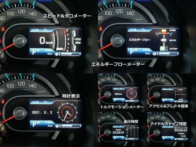 Jスタイル 届け出済み未使用車 Bluetooth対応ナビ フルセグテレビ DVDビデオ再生 USB接続可能 バックカメラ ビルトインETC フロアマット装着済み スズキ自動車全国対応メーカー保証付き(19枚目)