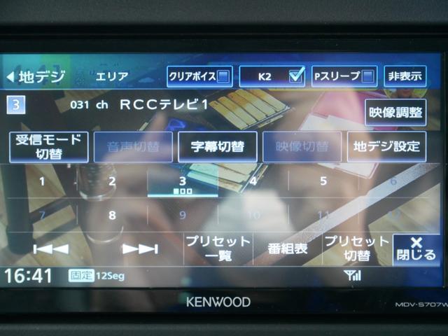 Jスタイル 届け出済み未使用車 Bluetooth対応ナビ フルセグテレビ DVDビデオ再生 USB接続可能 バックカメラ ビルトインETC フロアマット装着済み スズキ自動車全国対応メーカー保証付き(71枚目)