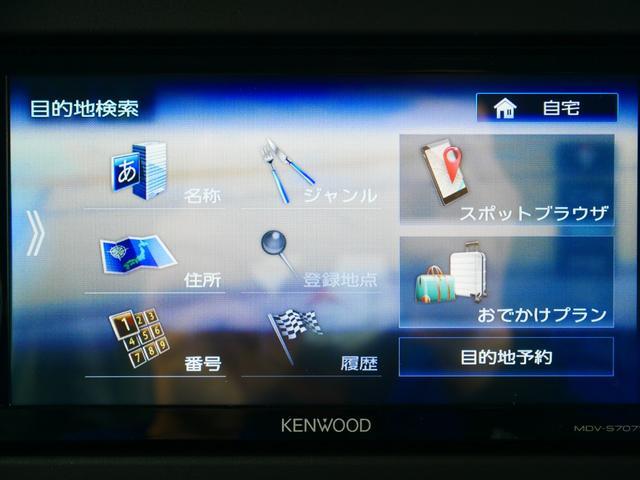 Jスタイル 届け出済み未使用車 Bluetooth対応ナビ フルセグテレビ DVDビデオ再生 USB接続可能 バックカメラ ビルトインETC フロアマット装着済み スズキ自動車全国対応メーカー保証付き(72枚目)