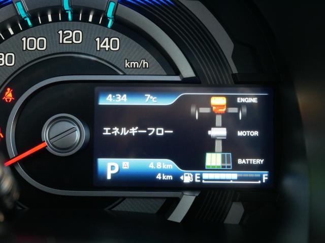 Jスタイル 届け出済み未使用車 Bluetooth対応ナビ フルセグテレビ DVDビデオ再生 USB接続可能 バックカメラ ビルトインETC フロアマット装着済み スズキ自動車全国対応メーカー保証付き(75枚目)