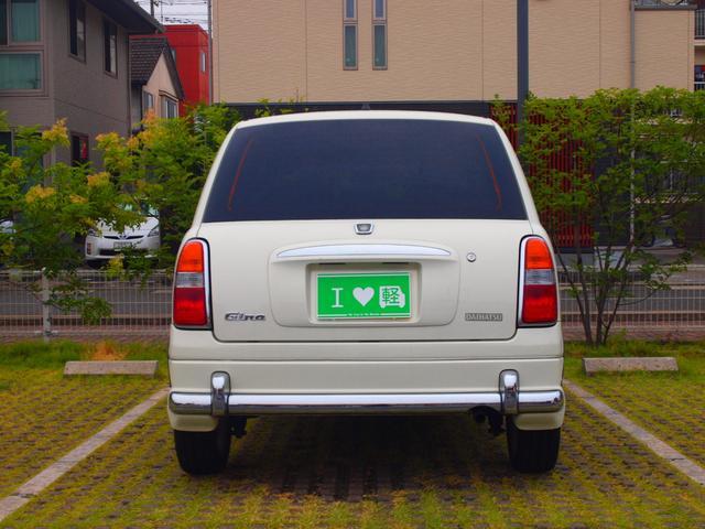 「ダイハツ」「ミラジーノ」「軽自動車」「広島県」の中古車6