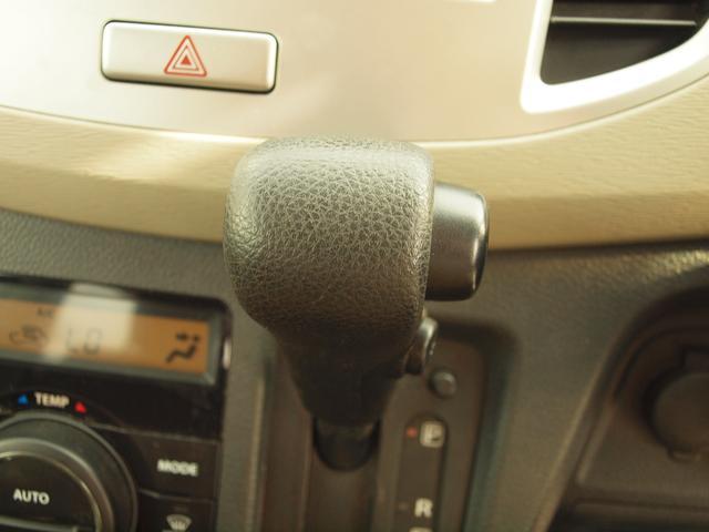 「マツダ」「フレア」「コンパクトカー」「広島県」の中古車11