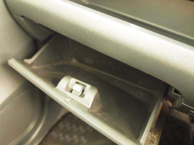 「マツダ」「フレア」「コンパクトカー」「広島県」の中古車56