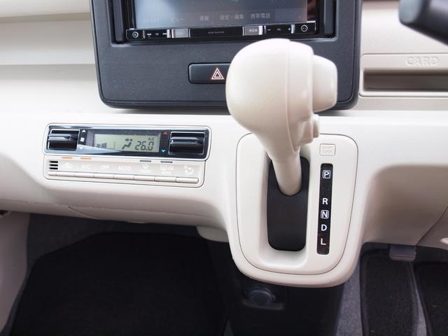 ハイブリッドFX フルタイム4WD ハイブリッドFX CVT シルキーシルバーメタリック チャイルドシート固定機構付きシートベルト UVカットガラス プライバシーガラス(11枚目)