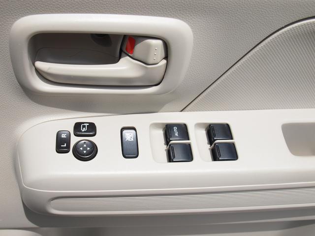 ハイブリッドFX フルタイム4WD ハイブリッドFX CVT シルキーシルバーメタリック チャイルドシート固定機構付きシートベルト UVカットガラス プライバシーガラス(29枚目)