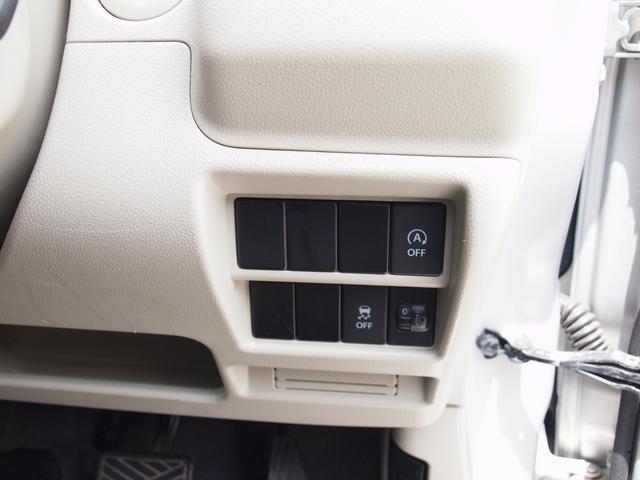 ハイブリッドFX フルタイム4WD ハイブリッドFX CVT シルキーシルバーメタリック チャイルドシート固定機構付きシートベルト UVカットガラス プライバシーガラス(30枚目)