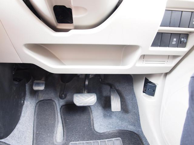 ハイブリッドFX フルタイム4WD ハイブリッドFX CVT シルキーシルバーメタリック チャイルドシート固定機構付きシートベルト UVカットガラス プライバシーガラス(31枚目)
