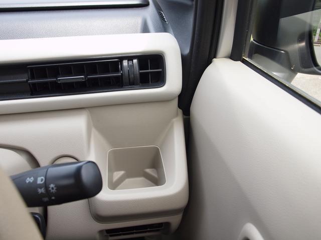 ハイブリッドFX フルタイム4WD ハイブリッドFX CVT シルキーシルバーメタリック チャイルドシート固定機構付きシートベルト UVカットガラス プライバシーガラス(34枚目)
