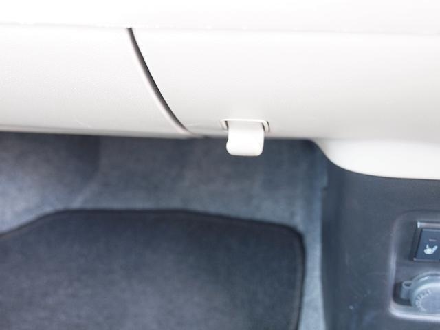 ハイブリッドFX フルタイム4WD ハイブリッドFX CVT シルキーシルバーメタリック チャイルドシート固定機構付きシートベルト UVカットガラス プライバシーガラス(40枚目)