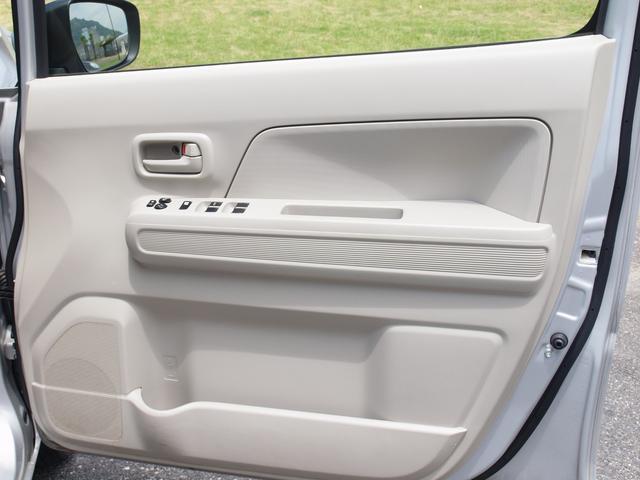 ハイブリッドFX フルタイム4WD ハイブリッドFX CVT シルキーシルバーメタリック チャイルドシート固定機構付きシートベルト UVカットガラス プライバシーガラス(49枚目)