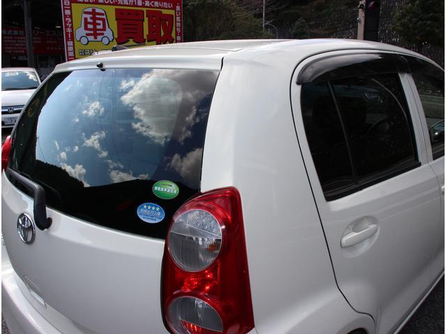 「トヨタ」「パッソ」「コンパクトカー」「広島県」の中古車13