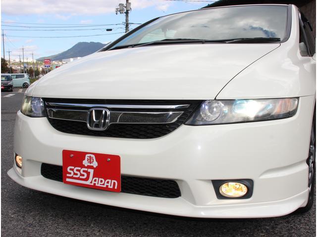 「ホンダ」「オデッセイ」「ミニバン・ワンボックス」「広島県」の中古車10