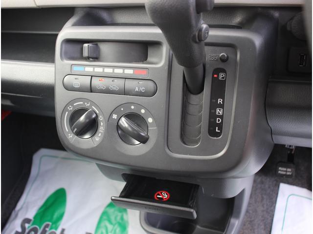 「スズキ」「MRワゴン」「コンパクトカー」「広島県」の中古車25