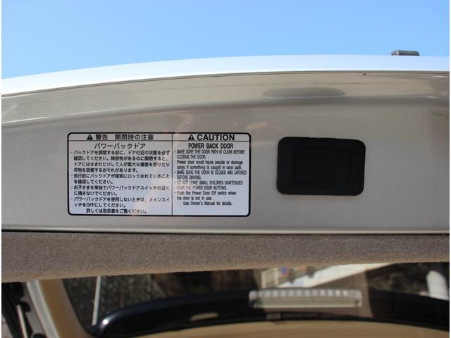240G アルカンターラバージョン 4WD 純正ナビ フロントサイドバックモニター ETC フルエアロ HID 17インチアルミ ウッドコンビハンドル パワーバックドア トップシェイドフロントガラス キーレス オゾン消臭除菌(5枚目)